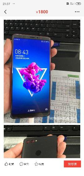 Screenshot_2019-06-13-21-37-45-820_com.taobao.idlefish_compress.jpg