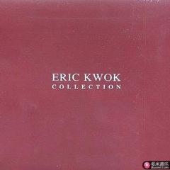 eric kwok collection