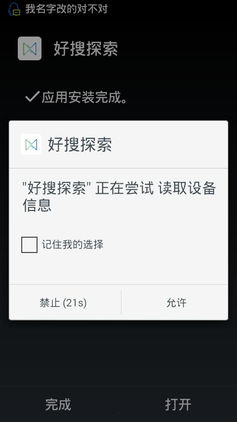 Screenshot_2015-09-23-19-55-07.png