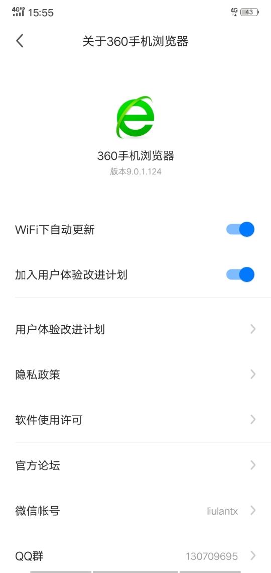 Screenshot_20200102_155527.jpg