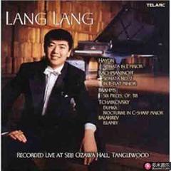 lang lang, live at seiji ozawa hall, tanglewood