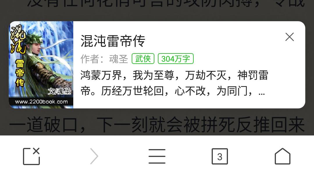 Screenshot_2019-04-09-12-34-27.png