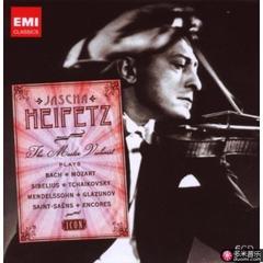 the master violinist(box set, original recording remastered)