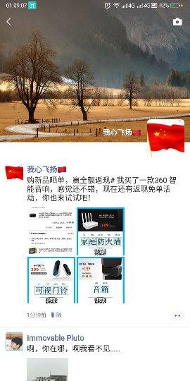 Screenshot_2019-04-03-01-09-10_compress.png