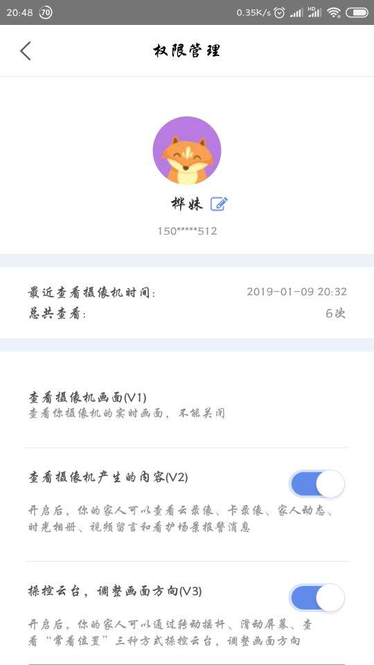 Screenshot_2019-01-09-20-48-32-547_com.qihoo.camera_compress.png