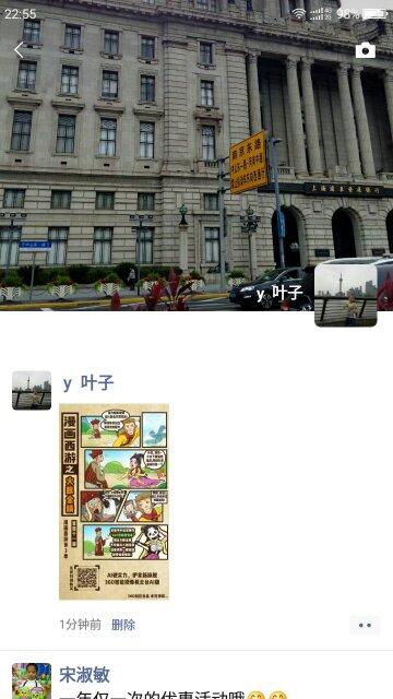 Screenshot_2019-12-09-22-55-08_compress.png
