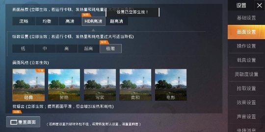 Screenshot_2019-07-10-01-00-55_compress.png