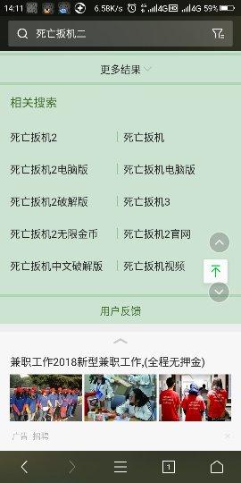 Screenshot_2018-10-28-14-11-51_compress.png