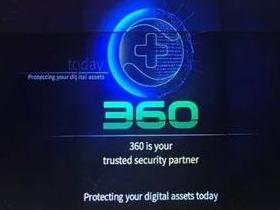 直击RSA 2018大会 | 360携秘密武器亮相