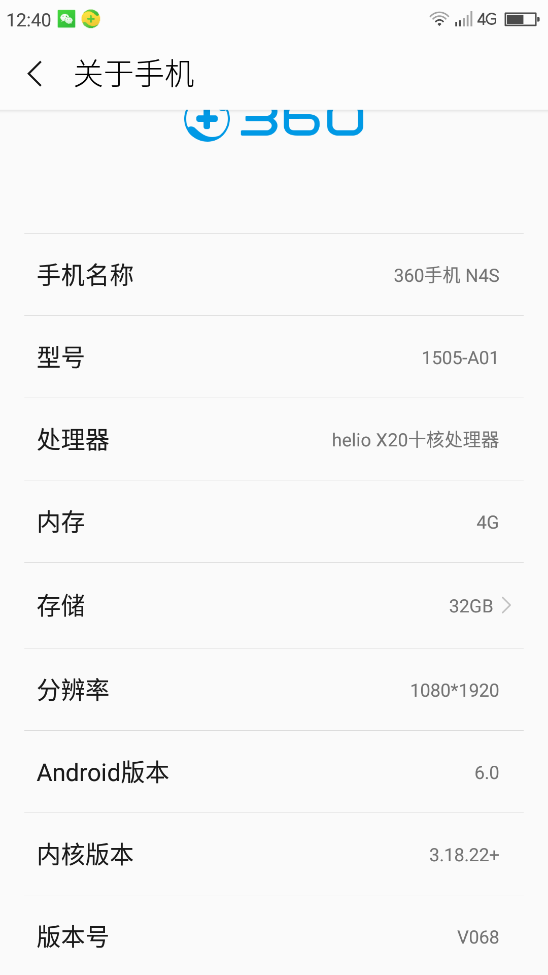 Screenshot_2017-04-08-12-40-43.png