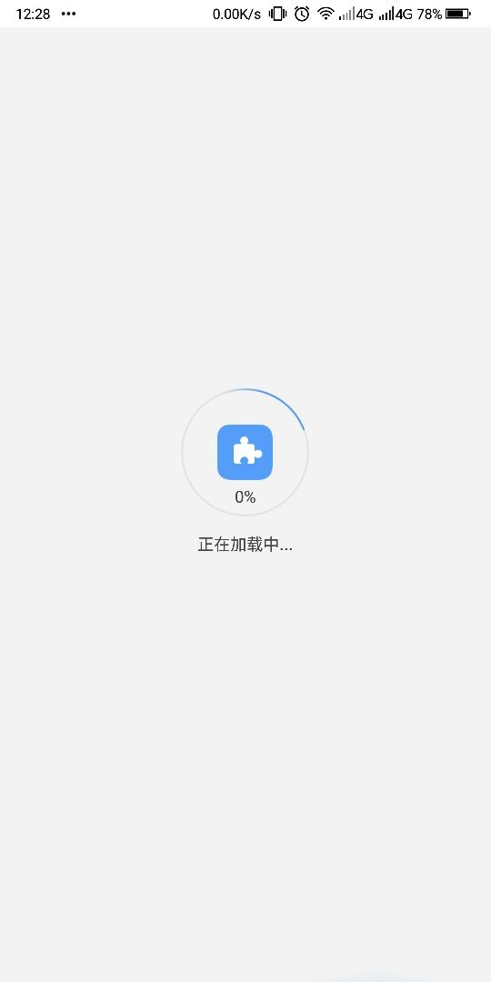 Screenshot_2019-06-30-12-28-24.jpg