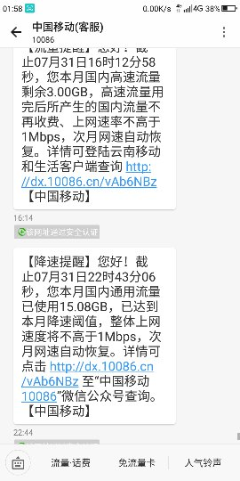 Screenshot_2020-08-01-01-58-47_compress.png