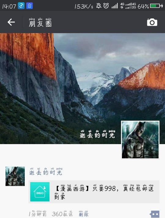 Screenshot_2018-03-21-14-07-47_compress.png