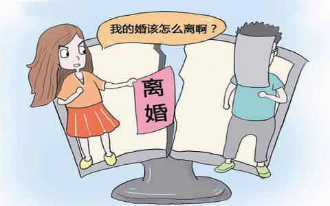 离婚协议书范本2015