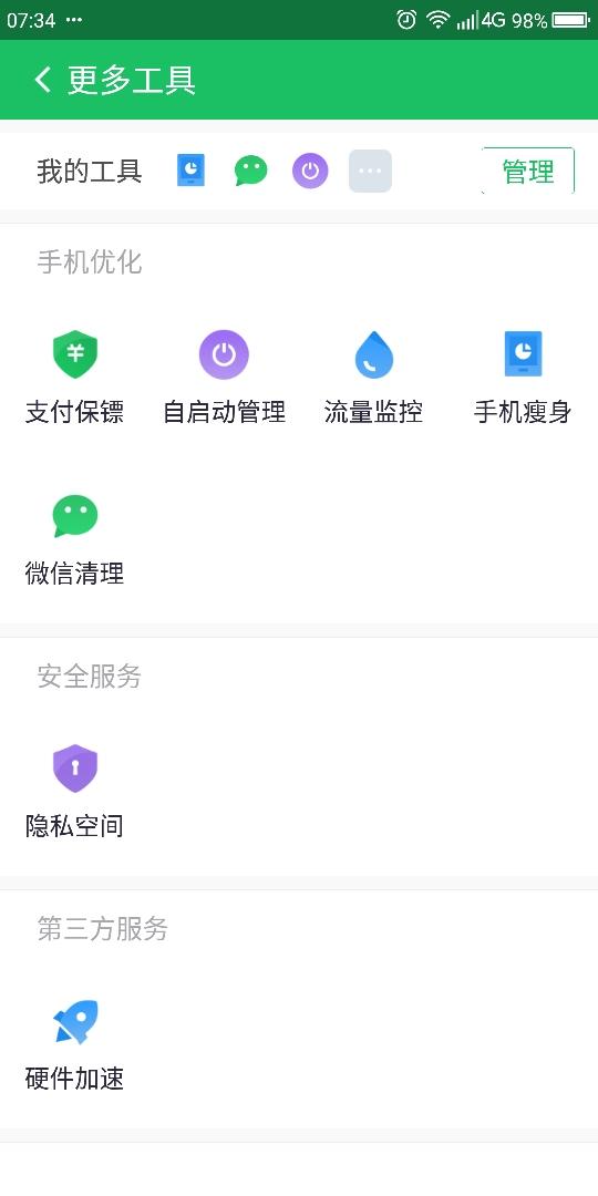 Screenshot_2019-02-12-07-35-01.jpg