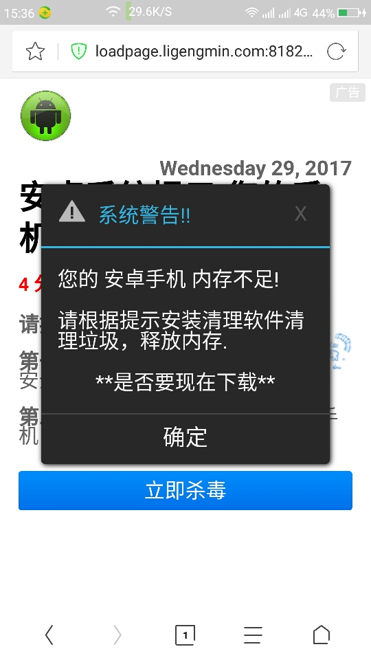 Screenshot_2017-11-29-15-36-34.jpg
