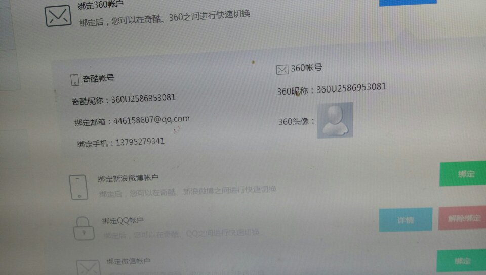 1471872985136_compress.jpg