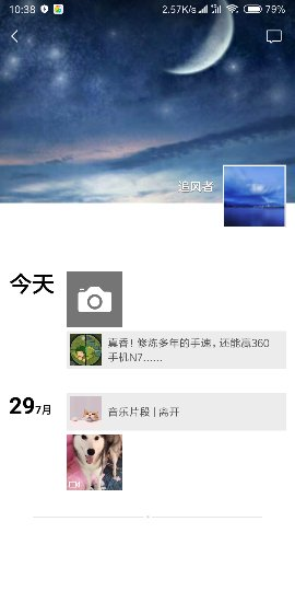 Screenshot_2018-08-03-10-38-59-309_com.tencent.mm_compress.png