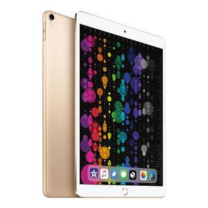苹果【iPad Pro 10.5寸(17年新款)】WIFI版 金色 512G 国行 8成新 真机实拍