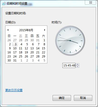 正确的日期和时间.png