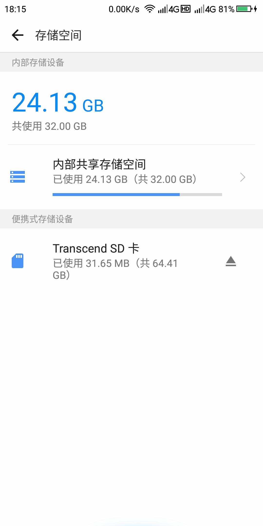 Screenshot_2018-11-02-18-15-36.png