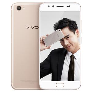 vivo【X9】移动 4G/3G/2G 金色 64G 国行 9成新