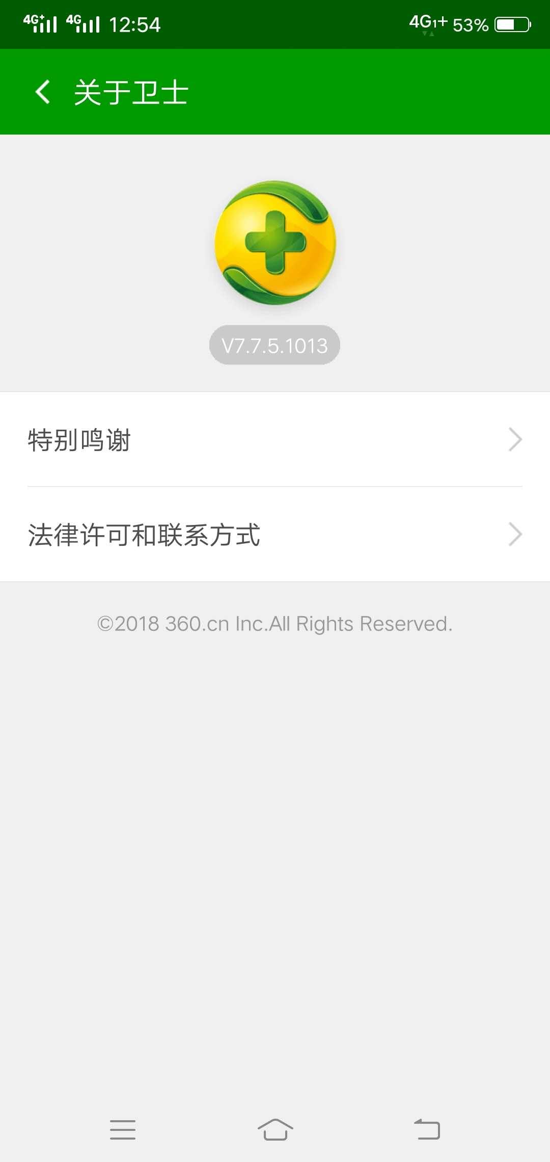 360手机卫士在VIVO X21锁屏状态下不显示来电悬浮窗