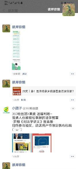Screenshot_20201013_202446_com.tencent.mm_compress.jpg