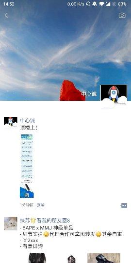 Screenshot_20190118-145204_compress.jpg