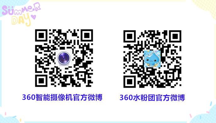 img-edc5b9367e3c883fdcbea2238372c365_副本.jpg