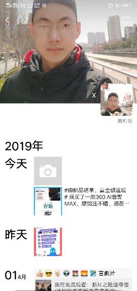 Screenshot_20190403_162254_compress.jpg