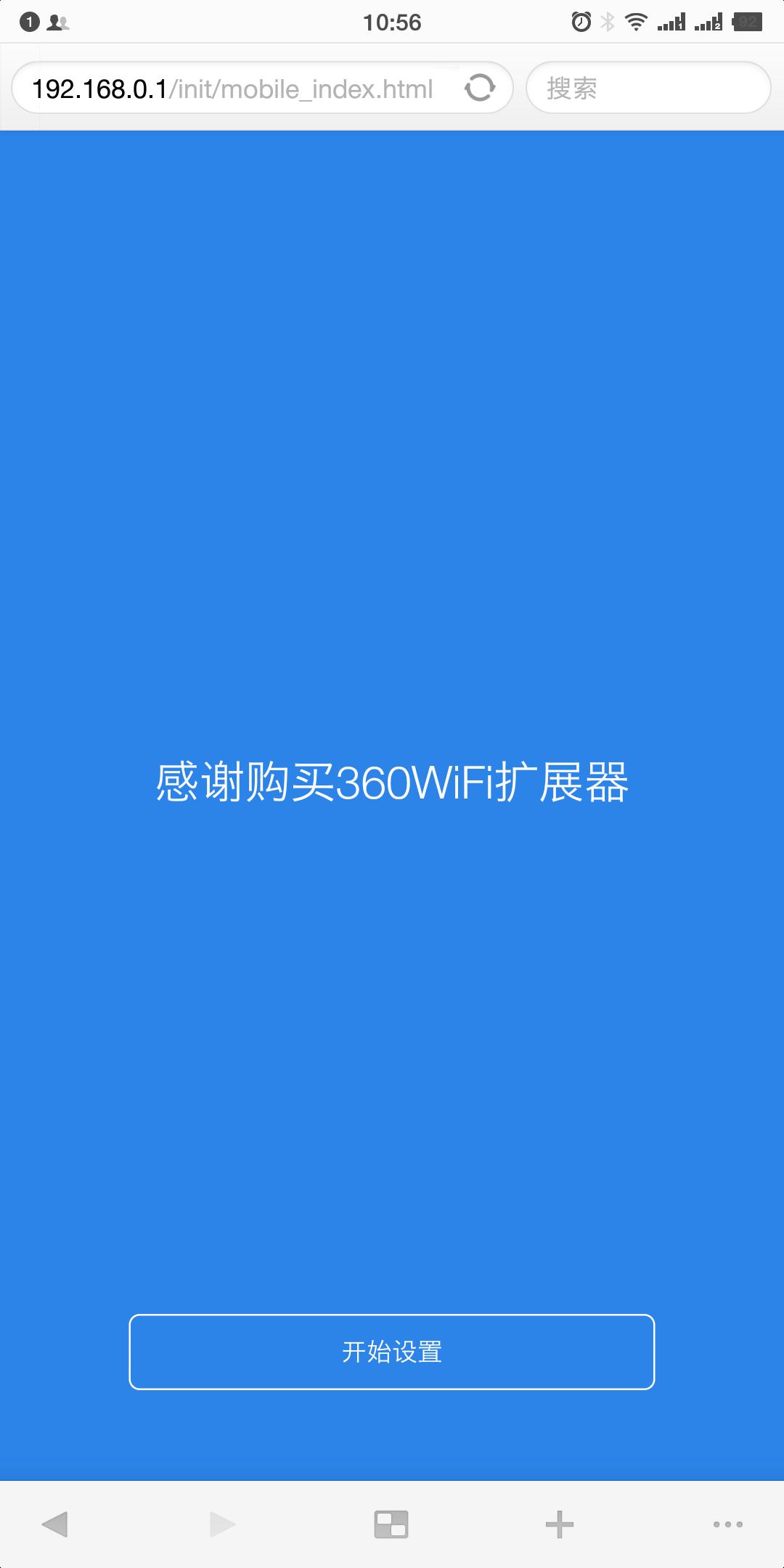 微信图片_20181124144739.png