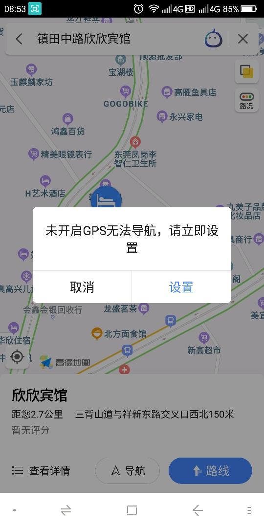 Screenshot_2019-04-19-08-53-47.jpg