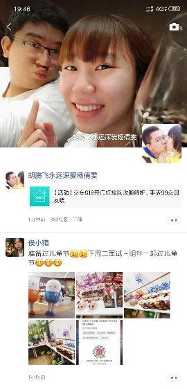 Screenshot_2019-05-31-19-46-46-929_com.tencent.mm_compress.png