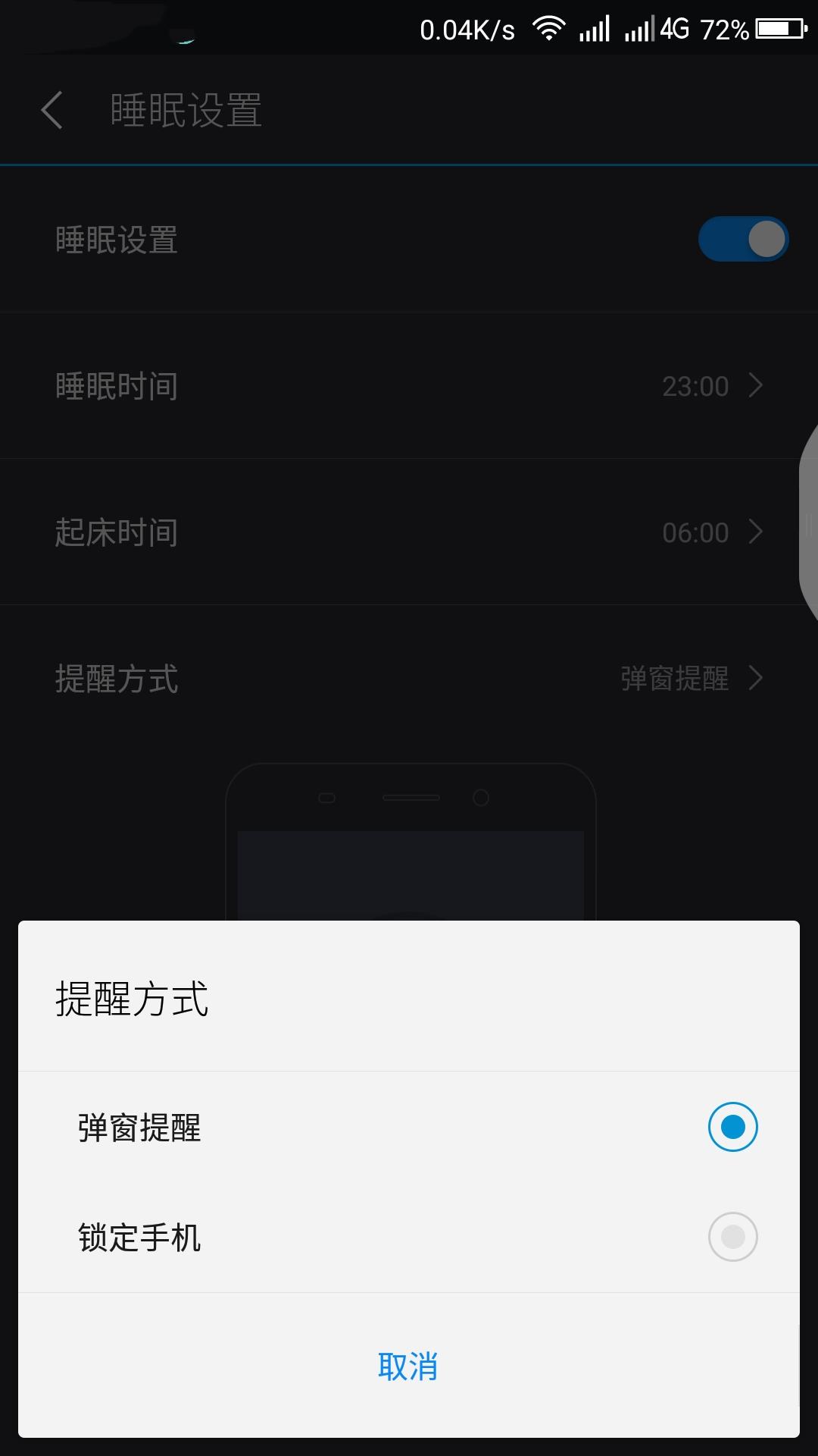 Screenshot_2017-07-07-11-11-31_mh1499398493573.jpg