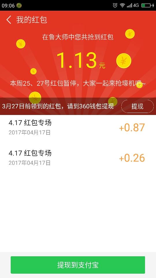 Screenshot_2017-04-17-09-06-30.jpg