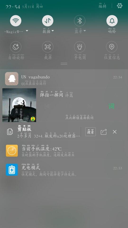 Screenshot_2017-05-11-22-54-25_compress.png