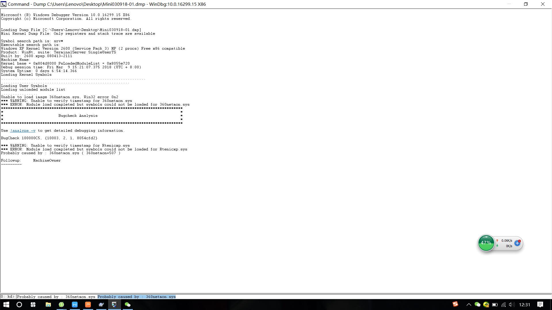 loadingdumpfile[c:userslenovodesktopmini03091801.