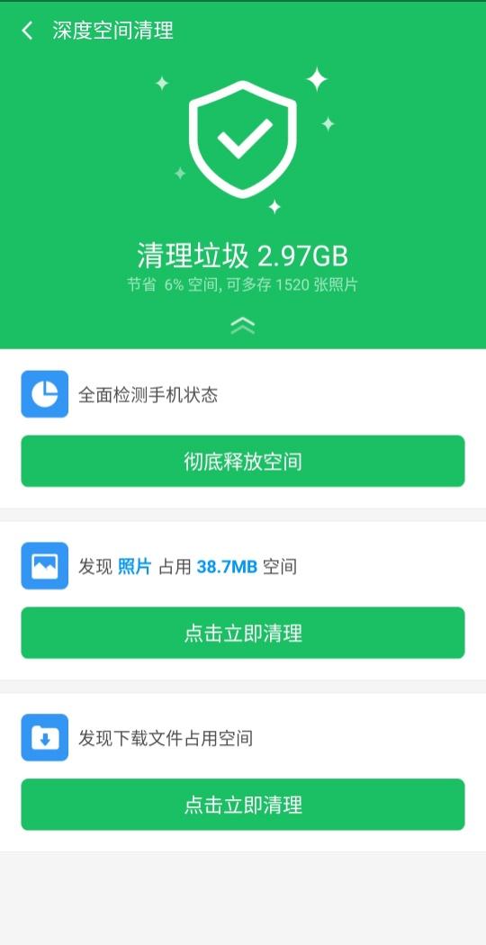 Screenshot_20200214-000646__01.jpg