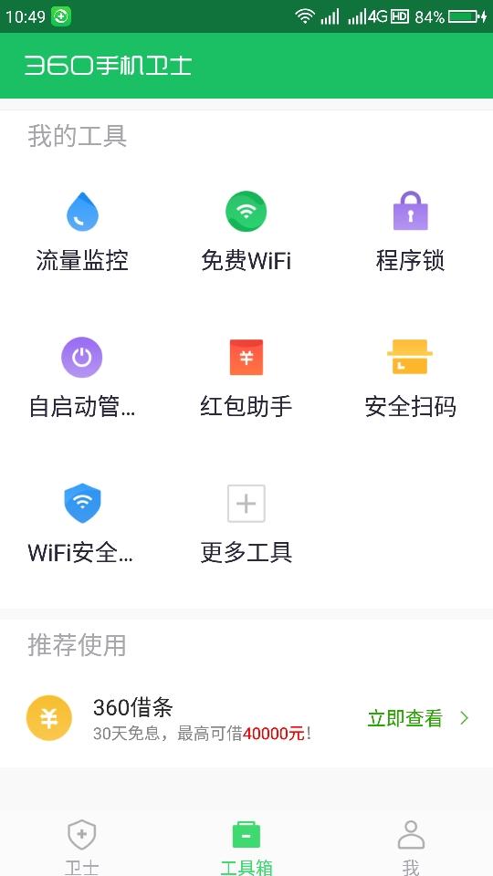 Screenshot_2019-07-08-10-49-18.jpg