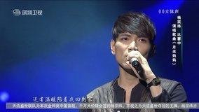 月光妈妈 2013金钟奖中国音超现场版 2013/12/15