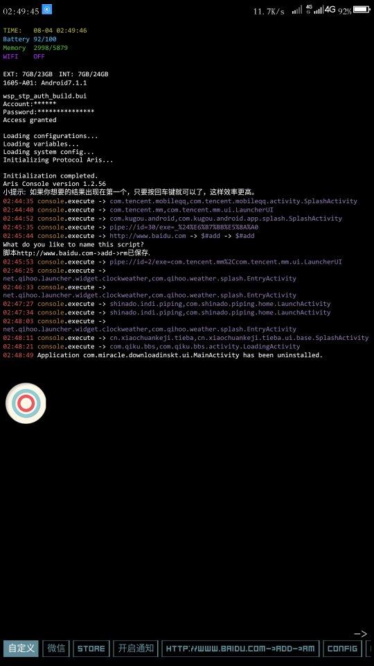 Screenshot_2018-08-04-02-49-47_compress.png