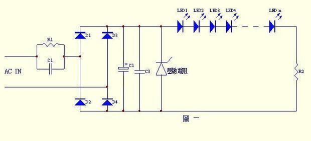 2w的led灯,4只串在一起,用阻容降压电路接在交流220v电源上,电容应该