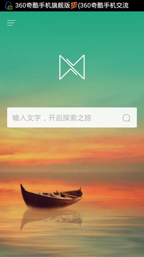 Screenshot_2015-09-23-19-56-08.png