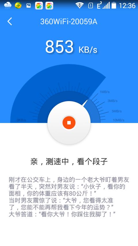 Screenshot_2015-11-08-12-37-01.png