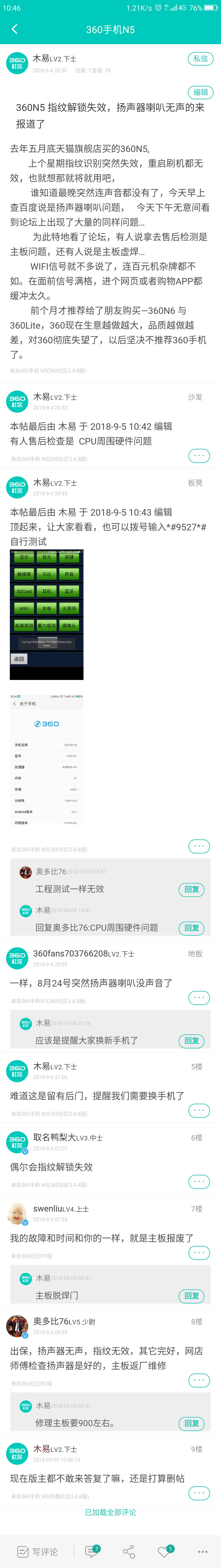Screenshot_2018-09-05-10-46-44_compress.png