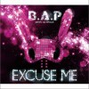 excuse me (single)