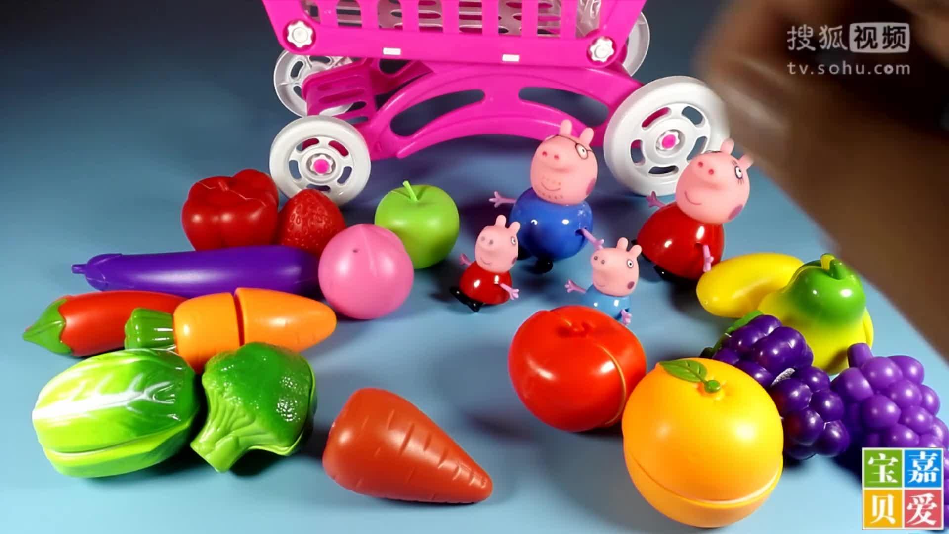粉红猪小妹购物小猪佩奇认识蔬菜水果和颜色图片