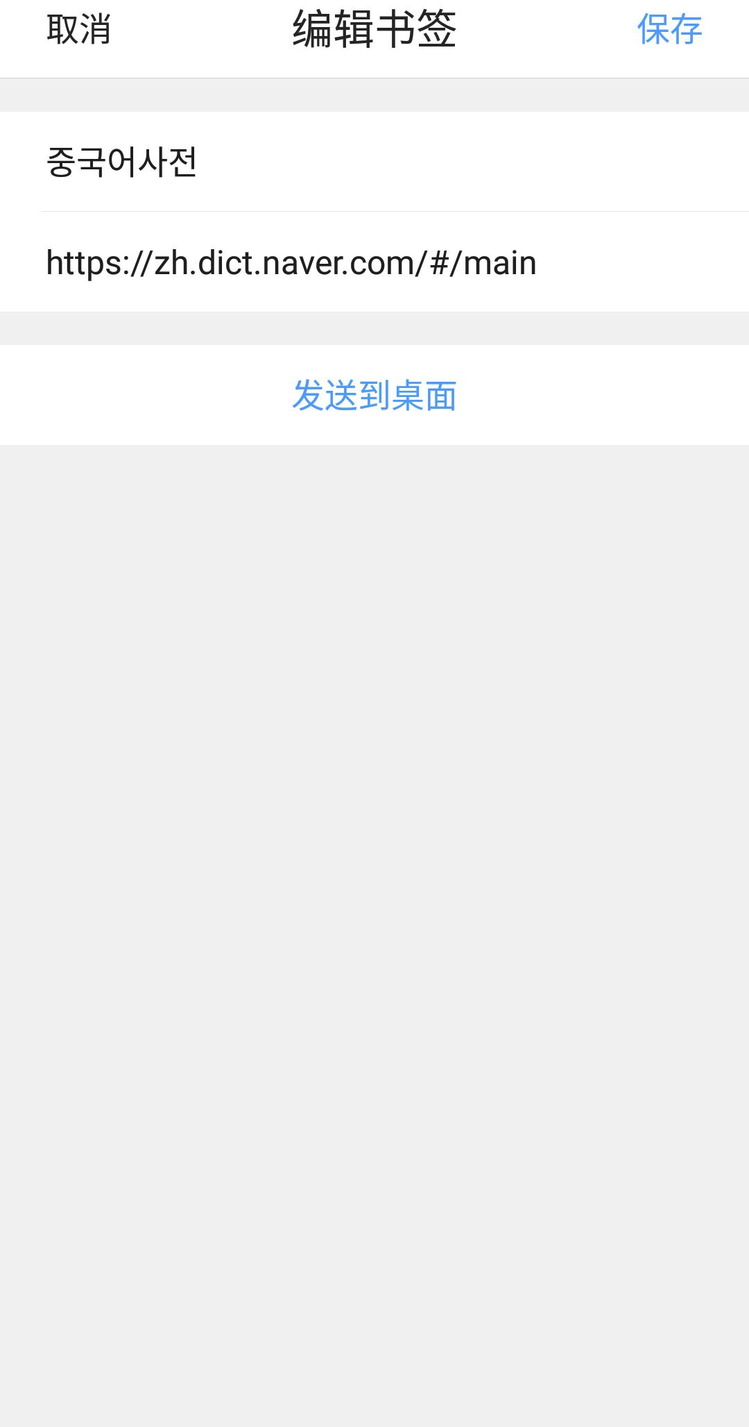 Screenshot_2018-06-16-20-51-10.png