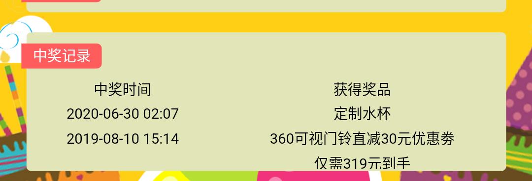 Screenshot_2020-07-04-02-19-00.png